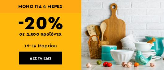 kouzinika.com
