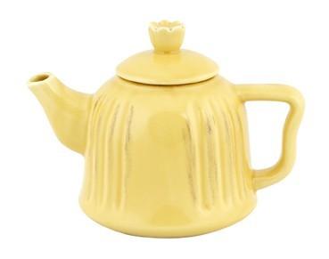 τσαγιέρα 600cc κίτρινη home   ειδη cafe τσαϊ   τσαγιέρες