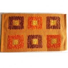 Χαλάκι Λυδία Εσωτερικού Χώρου Πορτοκαλί 60X115