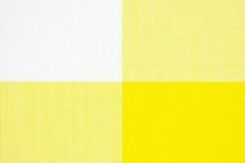 Σουπλά Πλεκτό Σετ 4 Τμχ, Σιλικόνης Κίτρινο 30Χ45cm home   αξεσουαρ κουζινας   σουπλά σουβέρ